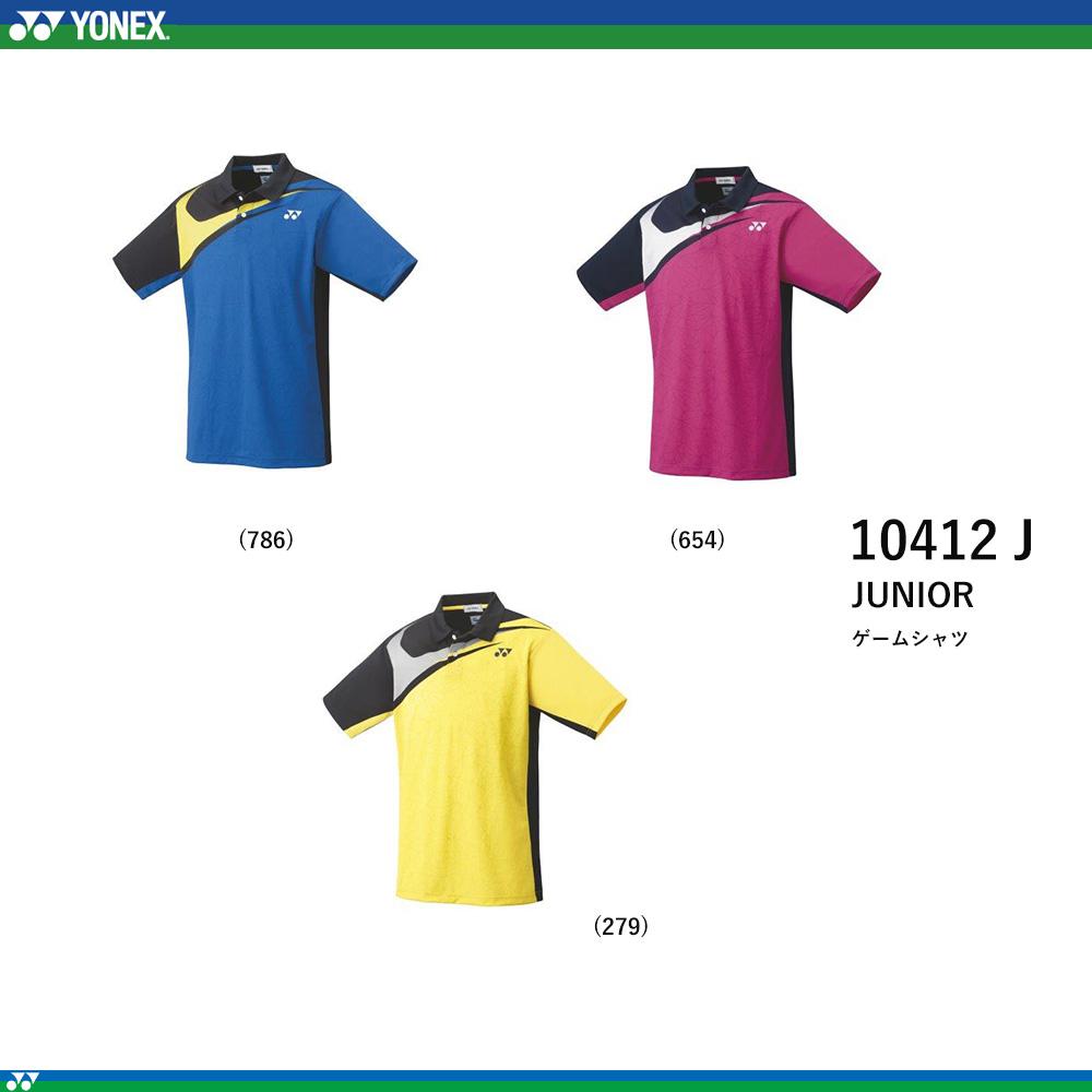 JUNIOR ゲームシャツ/3月上旬発売予定