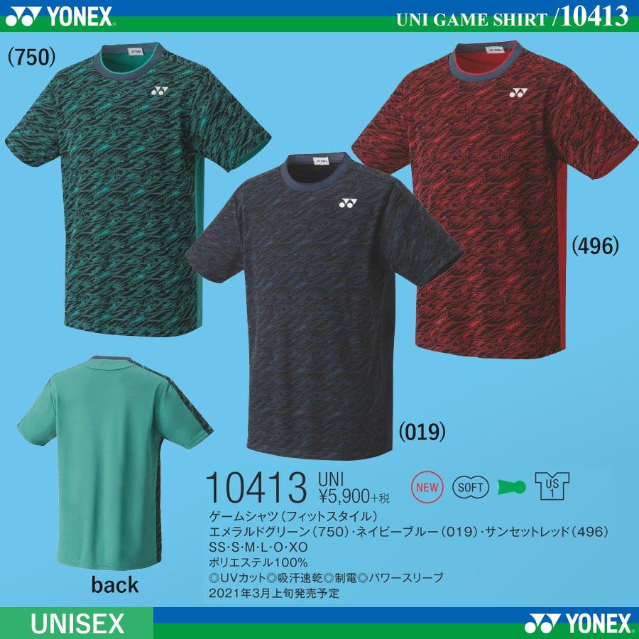 UNI ゲームシャツ(フィットスタイル)/2021年3月上旬発売予定