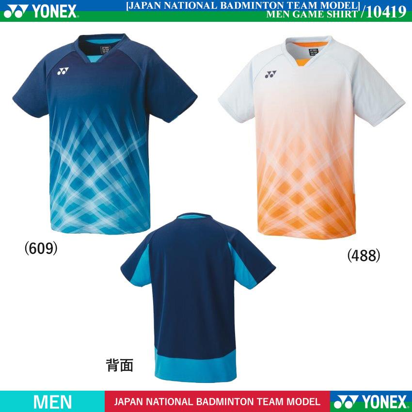 MEN ゲームシャツ(フィットスタイル) [2021年日本代表モデル]/2021年2月中旬発売予定