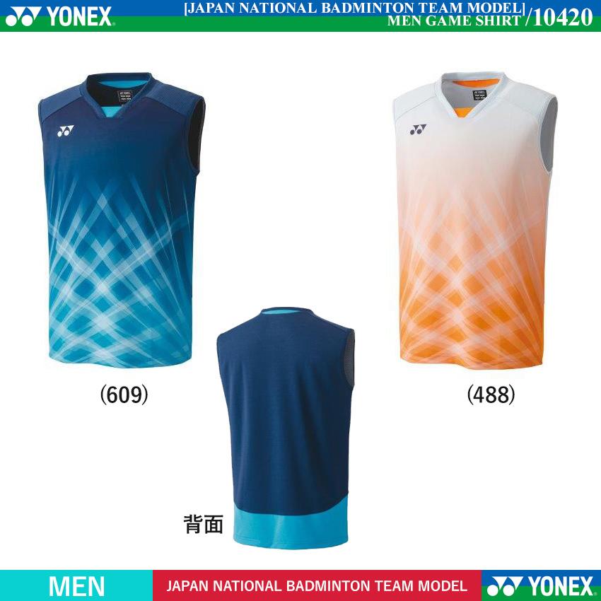 MEN ゲームシャツ(ノースリーブ) [2021年日本代表モデル]/2021年2月中旬発売予定