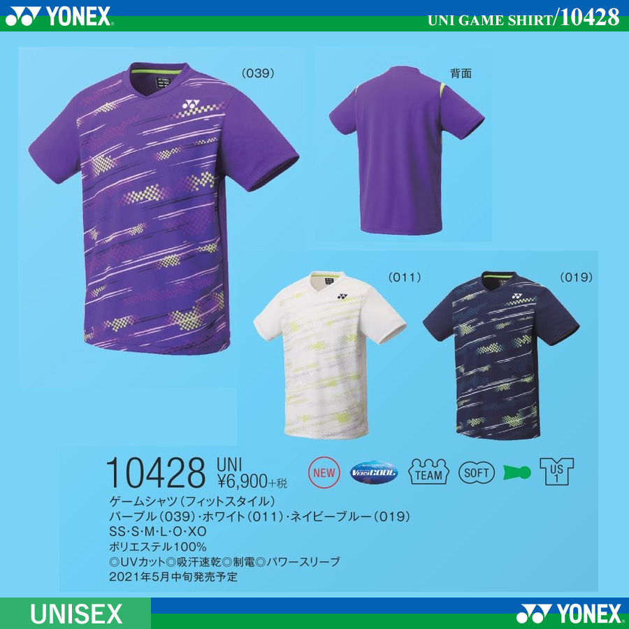 UNI ゲームシャツ(フィットスタイル)/2021年5月中旬発売予定