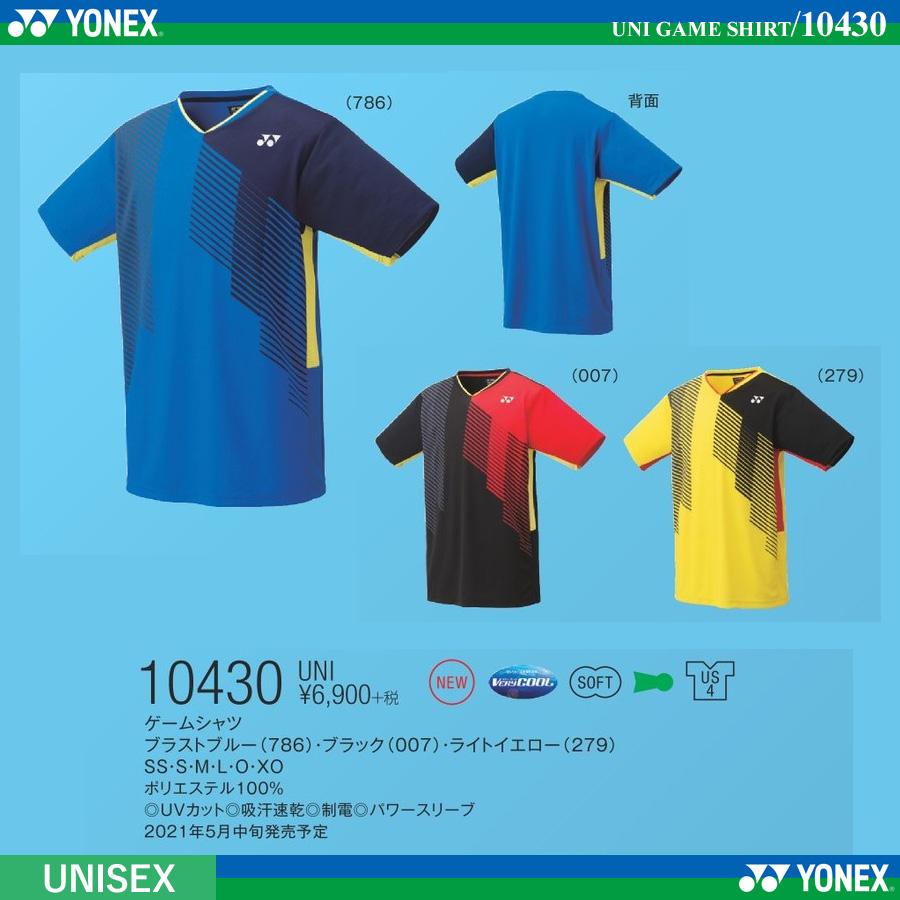 UNI ゲームシャツ/2021年5月中旬発売予定