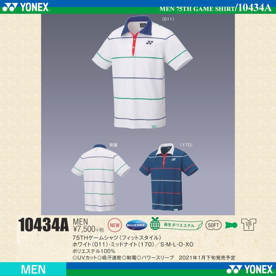 [MEN] 75TH ゲームシャツ(フィットスタイル)/2021年3月上旬発売予定