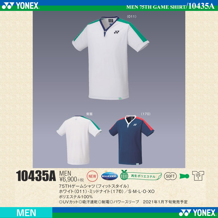 [MEN] 75TH GAME SHIRT(fit style) /early March, 2021