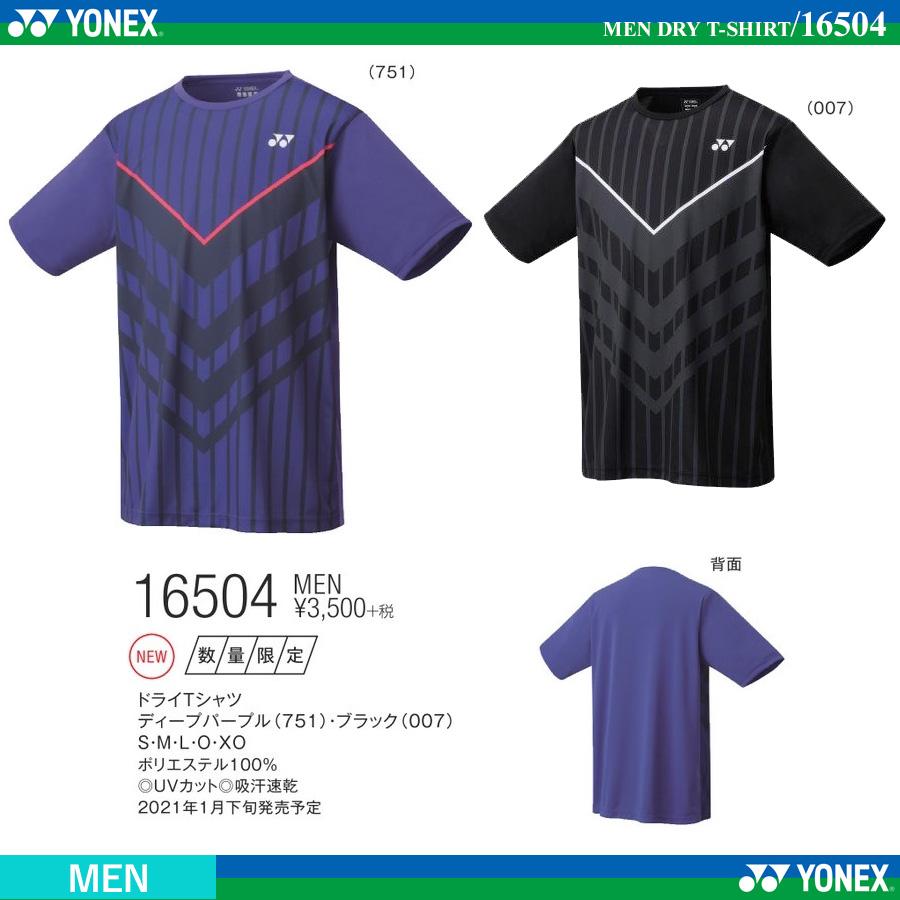 MEN ドライTシャツ