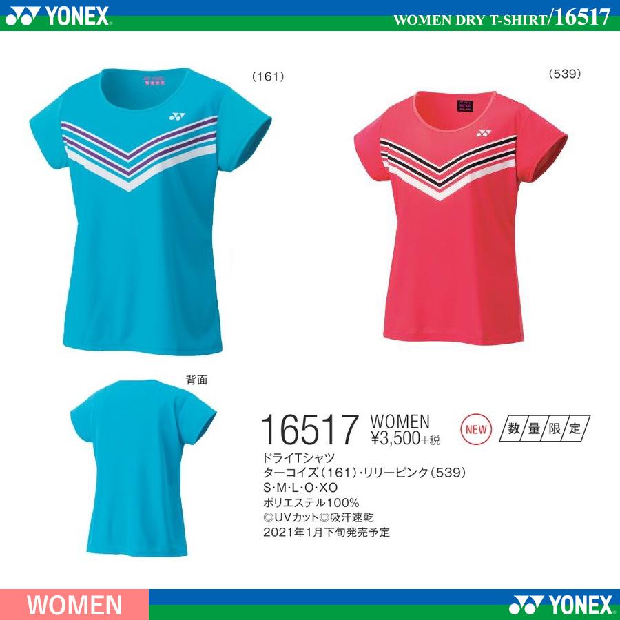 WOMEN ドライTシャツ