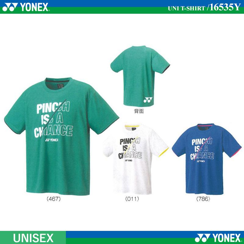 ユニセックス ユニ ドライTシャツ