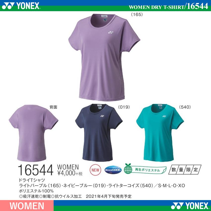 WOMEN ドライTシャツ /2021年4月下旬発売予定