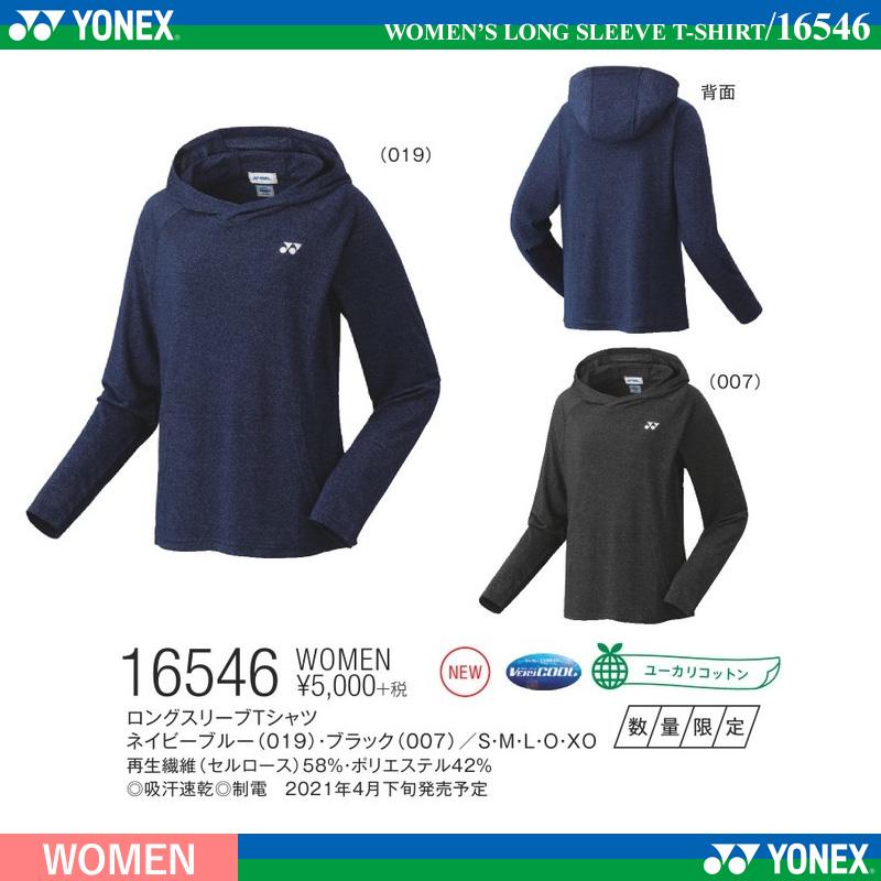 WOMEN ロングスリーブTシャツ /2021年4月下旬発売予定