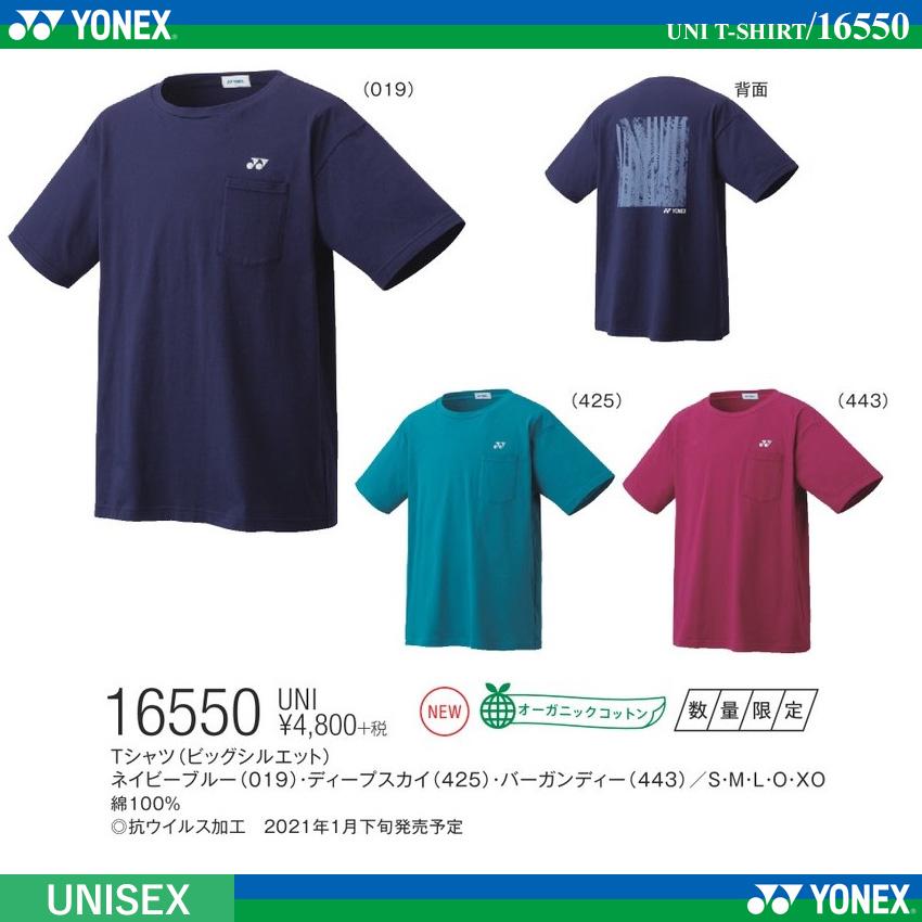UNI Tシャツ(ビッグシルエット)