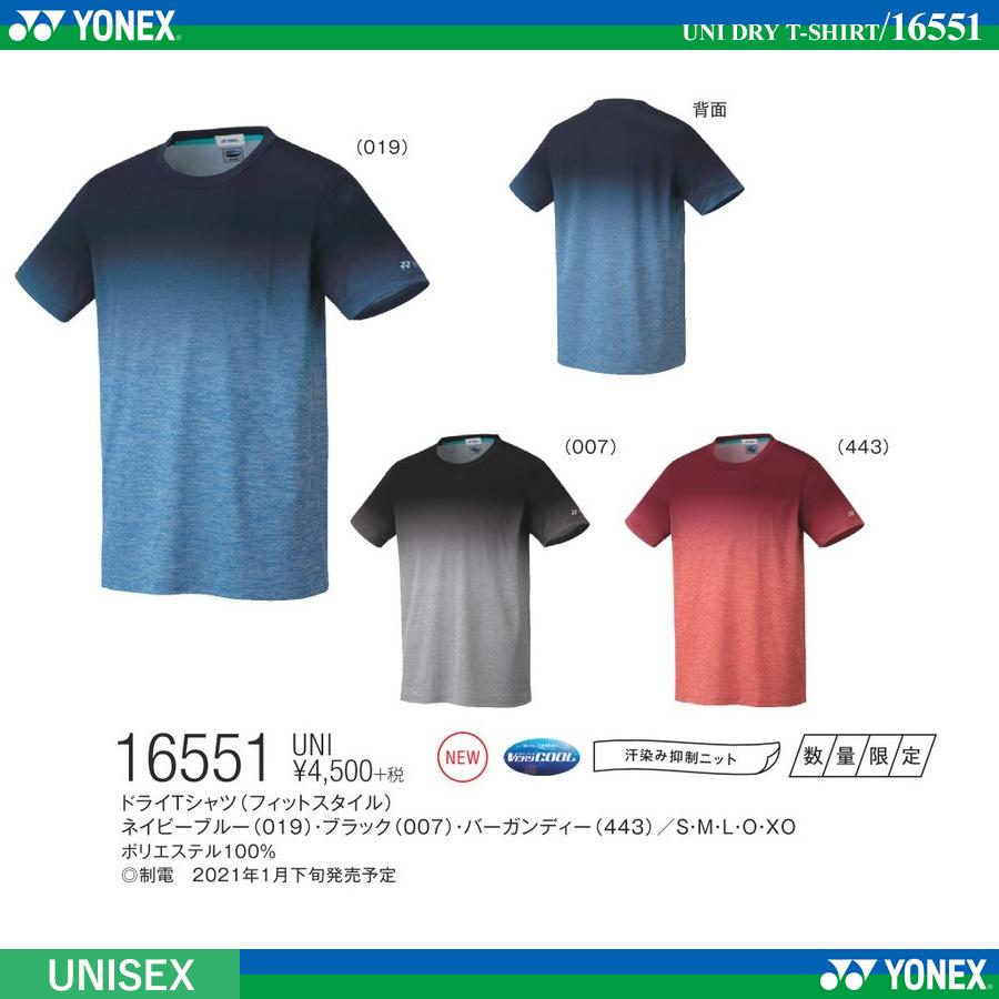 UNI ドライTシャツ(フィットスタイル)