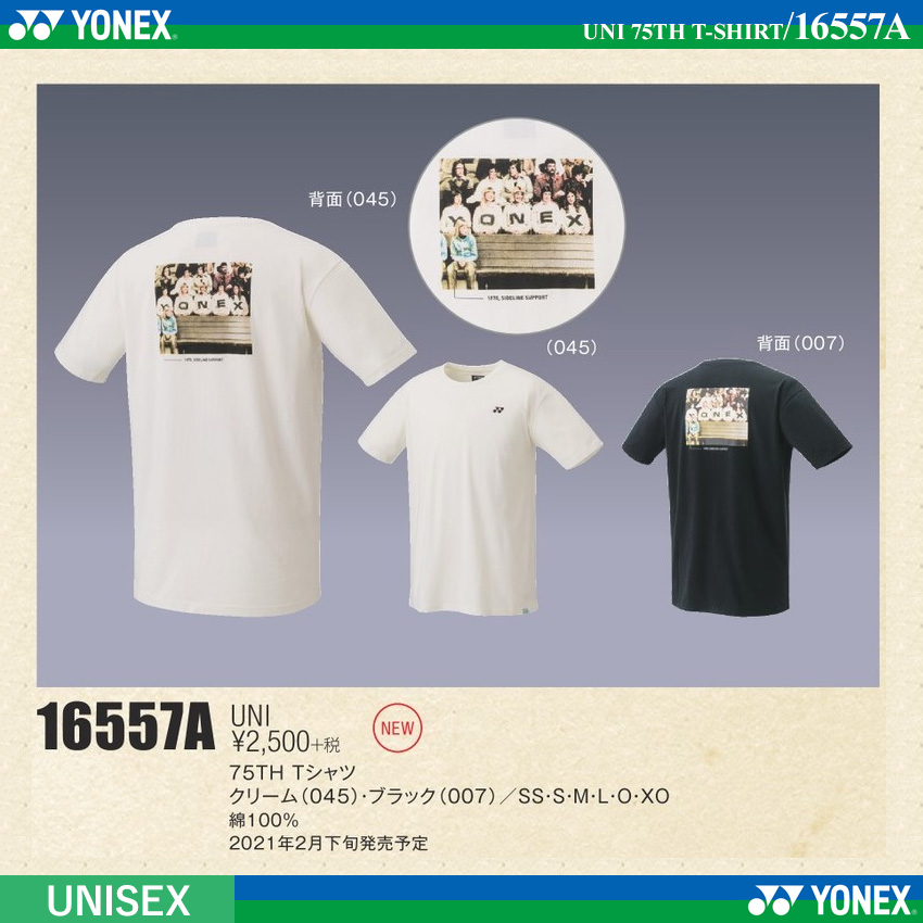 UNI 75TH Tシャツ