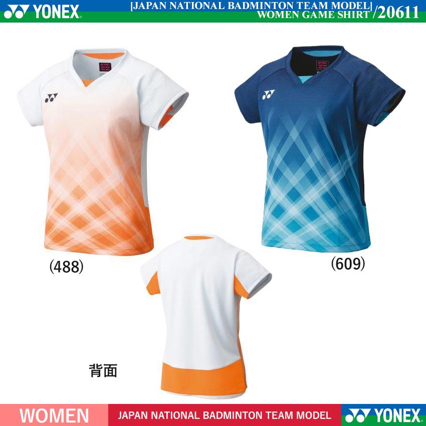 WOMEN ゲームシャツ(フィットシャツ) [2021年日本代表モデル]/2021年2月中旬発売予定