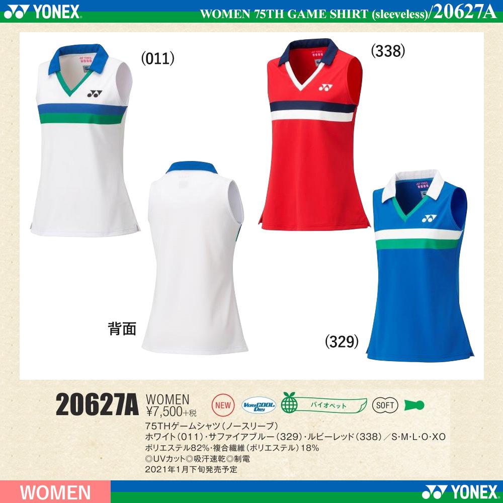 [WOMEN] 75TH ゲームシャツ (ノースリーブ) /2021年3月上旬発売予定