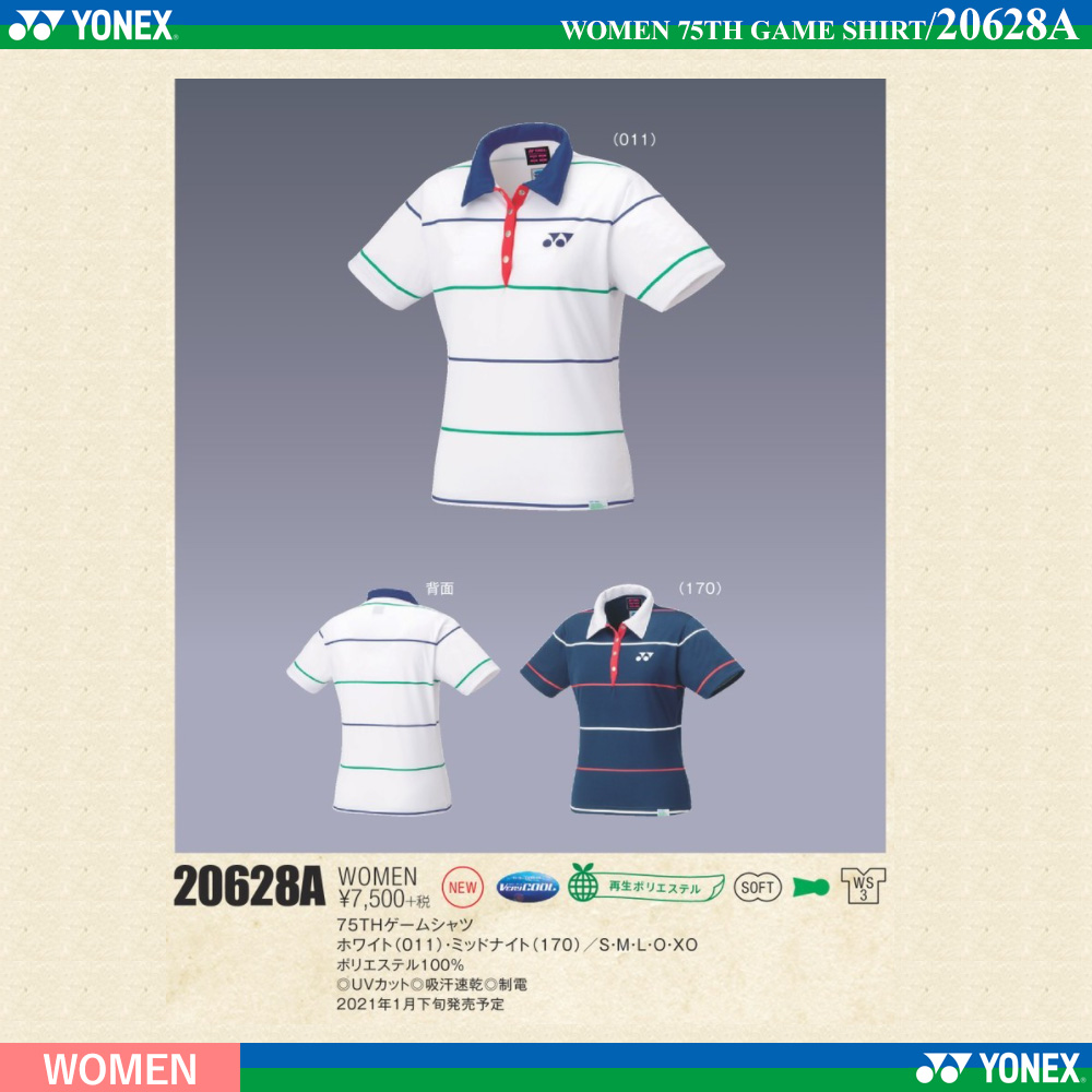 [WOMEN] 75TH ゲームシャツ /2021年3月上旬発売予定