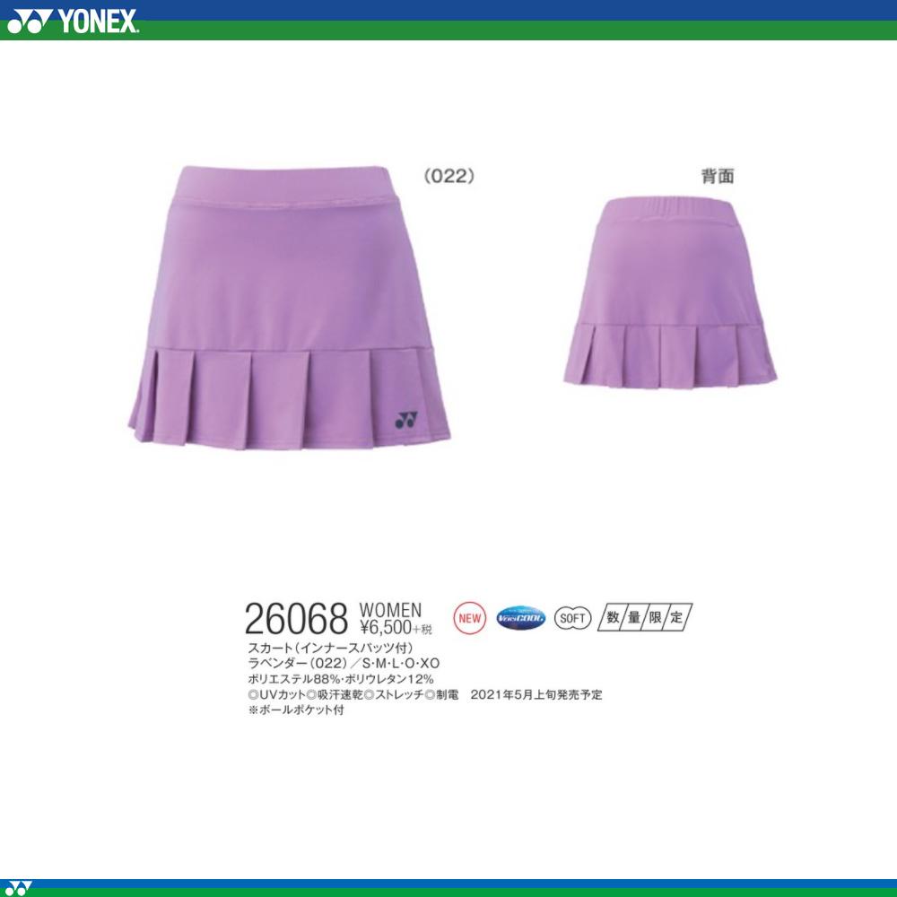 ウィメンズ スカート(インナースパッツ付) /2021年5月上旬発売予定