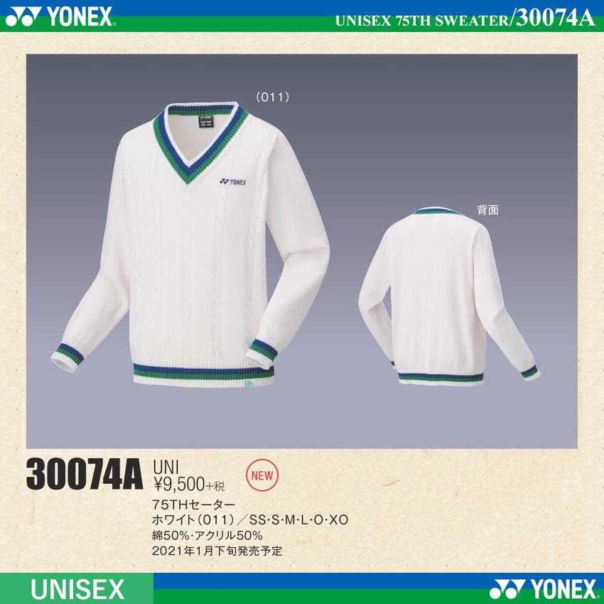 [UNI] 75TH セーター