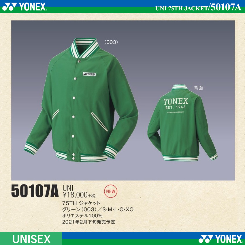 UNI 75TH JACKET