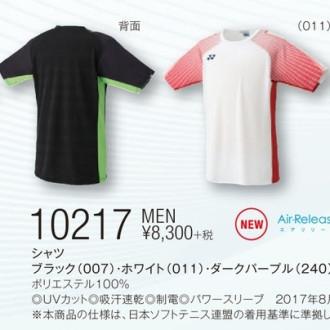 [特価] シャツ [メンズ][50%OFF]