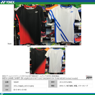 「特価」[限定品] YONEX ゲームシャツ (フィットスタイル) (NTT東日本チームウェア2019モデル) [メンズ][50%OFF]