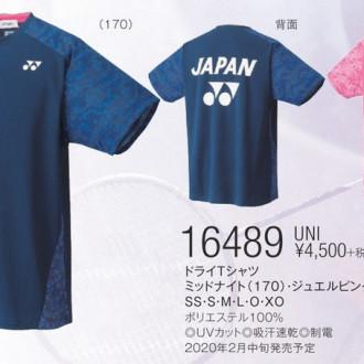 ユニ ドライTシャツ [2020 バドミントン日本代表モデル]