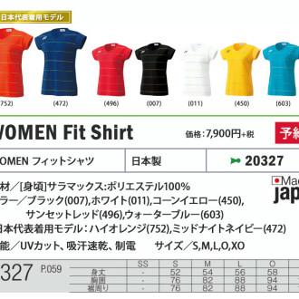 [特価] フィットシャツ (リオ オリンピックモデル)[ウィメンズ][50%OFF]