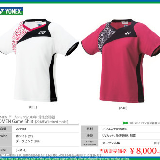 「特価」[限定] YONEX ゲームシャツ [ウィメンズ][50%OFF]