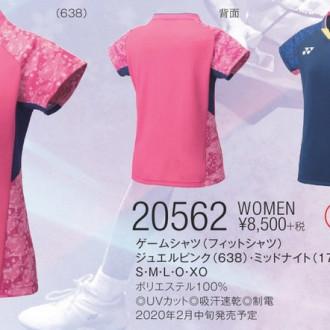 ウィメンズ ゲームシャツ (フィットスタイル) [2020 バドミントン日本代表モデル]