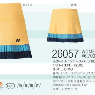 WOMEN スカート