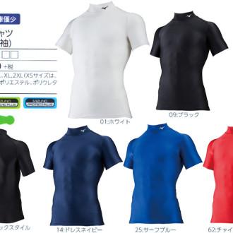 メンズ バイオギアシャツ (ハイネック半袖)[20%OFF]