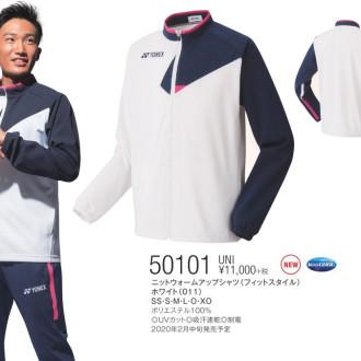 ユニ 二ットウォームアップシャツ (フィットスタイル)[2020 バドミントン日本代表モデル]