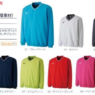 UNI スウェットシャツ (中厚素材)