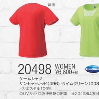 WOMEN ゲームシャツ (スリム)