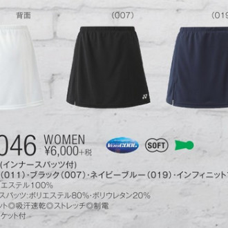 WOMEN スカート (インナースパッツ付)