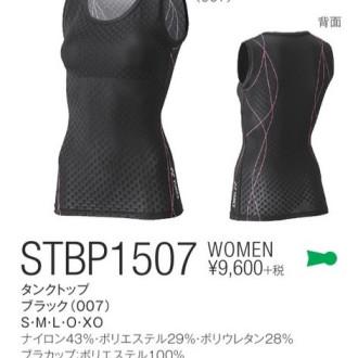 WOMEN タンクトップ STBP1507 [20%OFF]