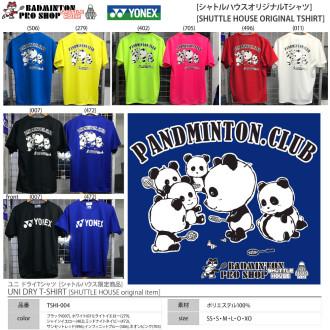 PandmintonClub