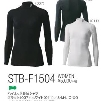 WOMEN ハイネック長袖シャツ STB-F1504 [20%OFF]