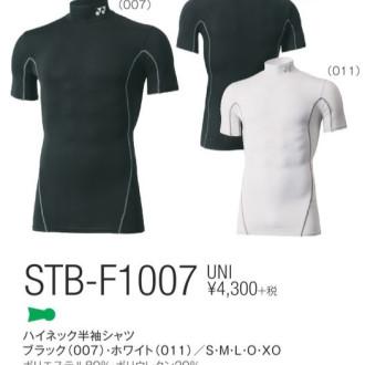 UNI ハイネック半袖シャツ STB-F1007 [20%OFF]