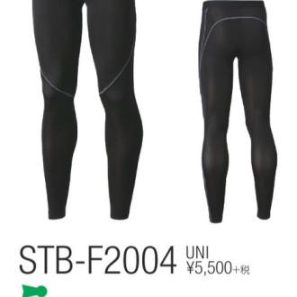UNI ロングスパッツ STB-F2004 [20%OFF]