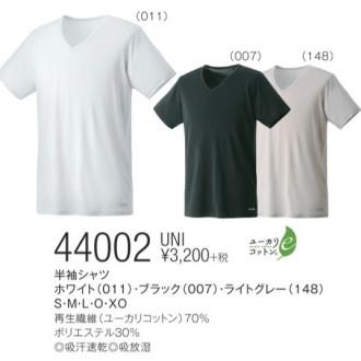 UNI 半袖シャツ