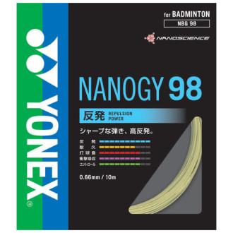 ナノジー98