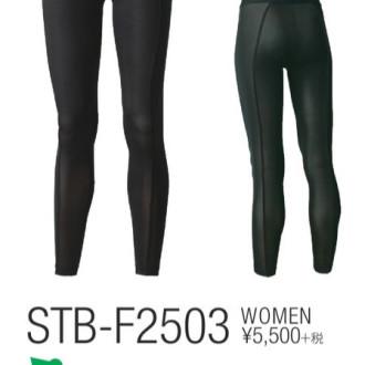 WOMEN ロングスパッツ STB-F2503 [20%OFF]