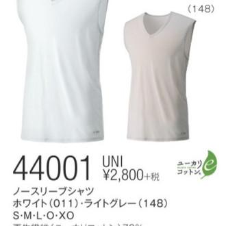 UNI ノースリーブシャツ